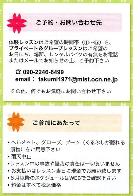 img016-2
